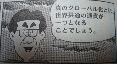 Mr.Takizawa